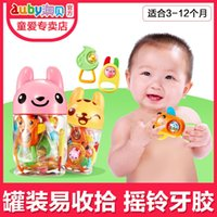 Wholesale AUBAY newborn baby teether rattle Aobei gift set children years old baby toys