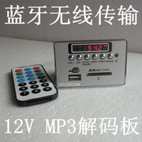 Wholesale 152BT square MP3 decoder board V AUX speaker decoder display Radio Remote Play board