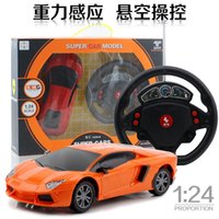 Wholesale Children four wireless remote control car model Toy Puzzle electric toy car