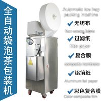 Wholesale Tea bag packing machine tea powder automatic packaging materials metering machine sealing machine