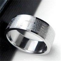 bible verses wedding - Popular Wu Zun favorite Bible verses titanium steel ring Lord s Prayer Cross male fashion