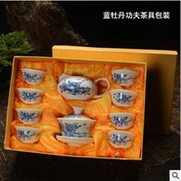Wholesale Special offer head of ceramic kung fu tea set Glaze color blue and white tureen tea cups on the box A001