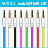 audio cable red - 3 mm AUX audio cable auxiliary cable male to male Stereo Car Extension audio Cable for MP3 for phone colorful