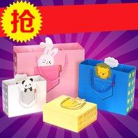 baby paper bag - High grade paper bag gift bag cute cartoon children s birthday gift bags baby full moon salute bags