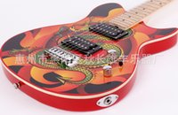 Wholesale of the new China dragon grain to the guitar The electric guitar electric guitar