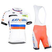 Wholesale 2016 Team Katusha Cycling Jersey Summer Maillot Ropa Ciclismo Cycling Clothing Short Sleeve Jersey and Cycling Shorts Bib Set