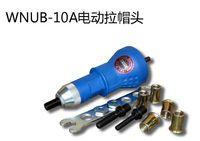 Wholesale taiwan BOOXT Electric Rivet Nut Gun riveting tool riveting Drill Adaptor Insert nut tool WNUB A T03022