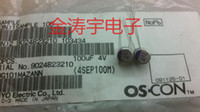aluminum solid capacitor - Solid state capacitors X6 V100UF solid polymer capacitors SEP100M