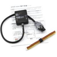 autopilot systems - DJI iOSD mini FPV Autopilot On Screen Display System for Phantom Series Naza M