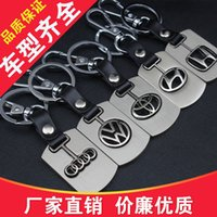 Wholesale Men and women of the creative shipping TOYOTA Volkswagen Audi logo Keychain Key Ring Pendant Silver Chain