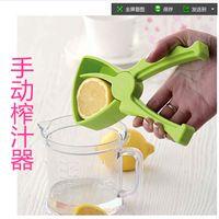 Wholesale Manual juice squeezing machine simple squeeze juice press mini type multifunctional lemon fruit press