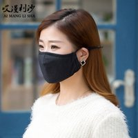 Wholesale Sunscreen masks Professional PM2 anti haze activated carbon masks made of pure cotton type thermal protection mask