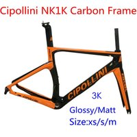 Wholesale 2016 Cipollini NK1K full carbon bicycle frameset with Frame Fork Seatpost Seatpost Clamp headset frameset K weave can be customized