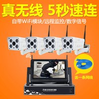 Livraison gratuite de matériel de surveillance sans fil WiFi intégré machine à domicile caméra réseau 4 routier moniteur de paquet