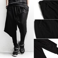 alternative boots - Korean male harem pants slacks fake two alternative low crotch pants boots pants culottes