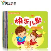 audio book library - Point read pen audio books series this baby early learning library