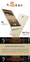 Wholesale Gionee Jin M6 Plus built in security encryption chip mAh super mobile phone battery life