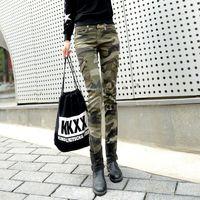 Wholesale 2016 fashion camo skinny jeans woman camouflage jeans slim plus size pencil jean femme pantalones vaqueros mujer