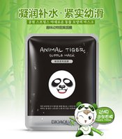 acne winter - Factory panda animal mask winter mask Moisturizing Oil soothes skin pores