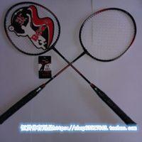 Wholesale NEW Brand BOKA feather badminton racket ultra light offensive defensive leisure training set badminton rackets bag