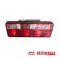 Wholesale JAC truck spare parts Rear Lamp Assy