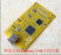 Wholesale Italy Amanero usb iis digital interface with program support dsd b K