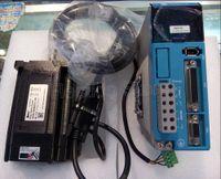 big dc motors - New Leadshine Easy Servo Drives HBS758 and Hybrid servo motor HS80 a set can input VAC output NM More big power