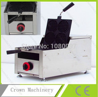 Wholesale bakery equipment round gas professional waffle making machine waffle makers for sale