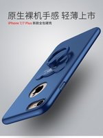 achat en gros de téléphone couvre les ours-Frosted ultra mince en métal porte-doigt anneau stand téléphone titulaire cas pour iPhone 7 plus 6 6S protection complète cas couvrir