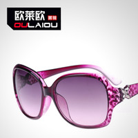 big mirror for sale - Hot Sale Fashion Sunglasses Accessories for Women big Eyeglasses box all match Frog Mirror iTem No
