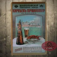 aluminum colored paint - Tin sign Russia decoration House Cafe Bar Vintage Metal signs A metal wall art aluminum painting