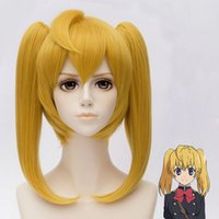 average house size - Heat Resistant gt gt gt The Seraphim clover house Cosplay Wig Ponytail