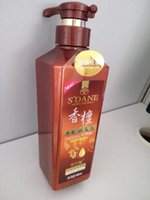 Wholesale Brand Newest and popular sandalwood Conditioner Origin of France Suitable for oily hair c03