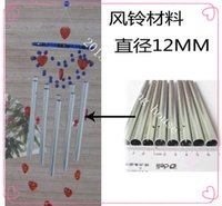 Magnard cloches d'argent tube de matière aluminium métalliques accessoires bricolage manuel creux longueur de tube de 18cm de diamètre 12MM