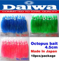 Wholesale 100pcs color octopus bait cm blue green pink squid soft bait lure dry fly Daiwa JAPAN fishing tackle