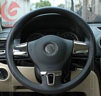 Wholesale VW passat b5 b7 Bora POLO GOLF LAVIDA jetta TIGUAN The steering wheel paillette adornment AP