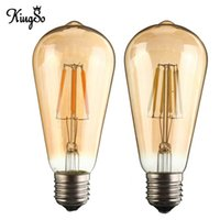 antique glass lighting - Kingso Amber E27 E26 ST58 W COB LED Filament Light LM Edison Style Vintage Retro Antique Glass Lamp Bulb Non Dimmable V