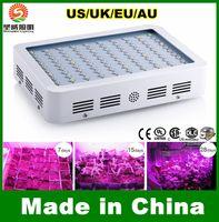 Wholesale 2017 New Design Band W W W W LED Grow Light Spectrums UV IR Indoor Greenhouse System