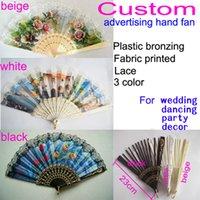 advertising hand fans - 240pcs one design Custom Plastic Fabric Advertising Fans Bronzing Lace Folding Advertising Hand Fans Color Fan Ribs