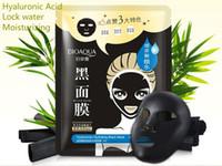 Wholesale BIOAQUA Hyaluronan Hydrating Black Mask from My Scheming Face Mask Moisturizing Facial Mask Skin Care g