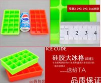 Wholesale Silicone Square Ice Cube Tray Maker Mold Mould Making Candy Chocolate Baking Cake Fruit Pudding for Cocktail Cola Bar Pub Party Units