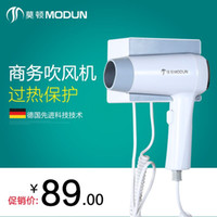 Wholesale Modun Gaestgiveriet Hotel with wall mounted hairdryer household bathroom hanging wall hanging type electric hair dryer hair drye