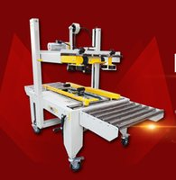 automatic carton sealer - FXJ commercial automatic Carton sealer carton sealing machine adhesive BOPP tape carton package machine