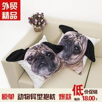 animal shapes export - The dog ear shaped stereo digital printing animal cartoon doll doll cushion cover outside the single export custom