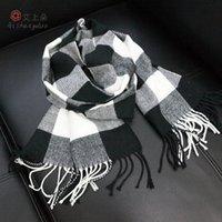 Wholesale new spring winter warm Scarf cotton tarran plaid kids scarf girls boys child warm shawl neck scarves drop shipping