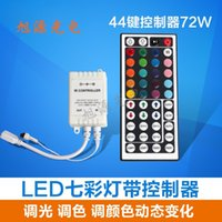 Wholesale Article vled controller key RGB color changing light color double panel lamp with remote control