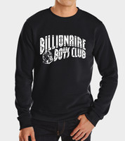 Cheap Wholesale-2016 fall winter billionaire boys club muscle men high quality brand fleece tracksuit funny hoodies fashion hip hop sweatshirt