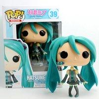 Wholesale 10CM Funko Pop Hatsune Miku Kagamine Twins Figure FUNKO POP Bobble Head COLLECTION VERSION ORIGINAL BOX Packing