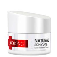 aluminum aging - Set Creams For Skin Care Bottles Collagen Serum SkinFood Face Care g Snail Cream serum aluminum