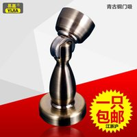 Wholesale Yi Jia Qing ancient bronze stainless steel suction toilet magnetic door stopper antirust European retro mute wall suction